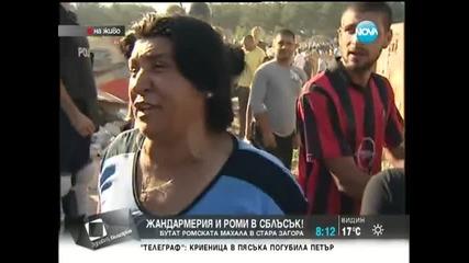 Напрежение и сблъсъци в ромския квартал в Стара Загора
