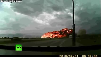 Boeing 747 катастрофа в Афганистан