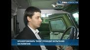 Волк - руски армейски автомобил