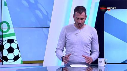 Душан Перниш е най-добрият сред вратарите в Първа лига след 35-ия кръг