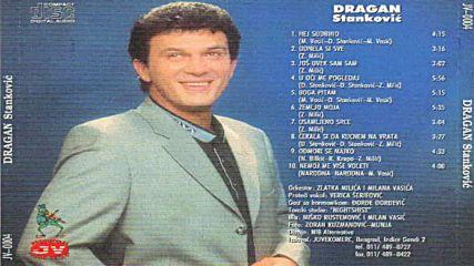 Dragan Stankovic - Usamljeno srce