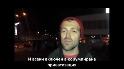Защо Украйна е в новините а Босна и Херцеговина не е?