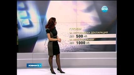 200 хиляди още не са подали данъчни декларации - Новините на Нова