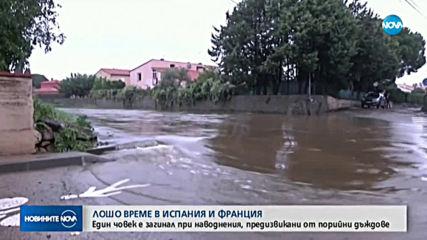 Един загинал и двама изчезнали след мощни бури в Испания