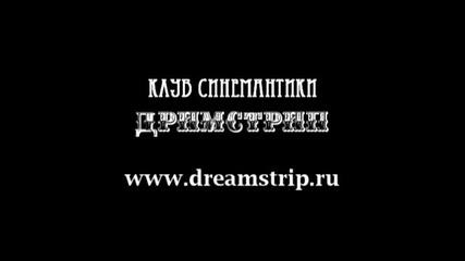 """Тайните послания във филма """" Прометей """""""