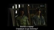 Warrior Baek Dong Soo-еп-3 част 2/3