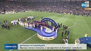 РАВНОСМЕТКАТА ОТ МОНДИАЛА: 32 дни, 64 мача, 169 гола