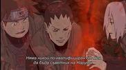 Бг Субс Naruto Shippuuden - 383 [1080p]