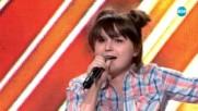 Екстремното миньонче Кристъл Илчева - X Factor кастинг (24.09.2017)