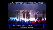 Лолуги - Сандокан Live