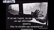 Василис Карас-да не ме търсиш