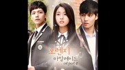 Orange Marmalade Ost - Gonna Be Alright