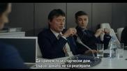 Върни ми любовта - 14 серия 1/2 (бг суб)