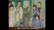 Great Teacher Onizuka - Епизод 43 - Bg Sub