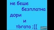 Edna Lubov Molq Te Ostani Obicham Te