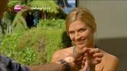 Романтични филми по обед през уикенда по Diema Family