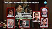 Господари на ефира (16.05.2016)