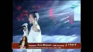 X Factor - Bulgaria 2013 - 3 концерт ( 2 част)