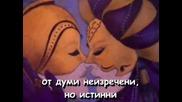 Блага Димитрова - В храма на душата ми
