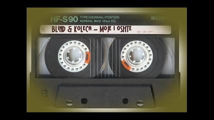 Blind & Koleca - Може и още! ..