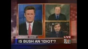 Георги Буш По Американска Телевизия