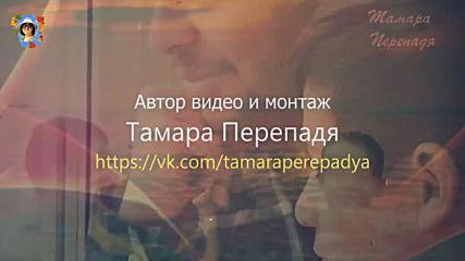 Владимир Песня - Батя