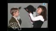Бон-бон - Имала Мариана