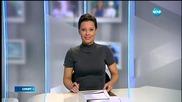 Спортни Новини (20.03.2016 - обедна емисия)