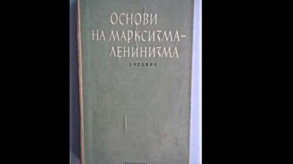 PROTESTIRASHTITE_OSNOVAVAT_NOVA_