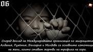 10 факта за трафика на хора, които трябва да знаем