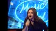 Music Idol 2 - Втори Малък Концерт - Тома 14.03.2008