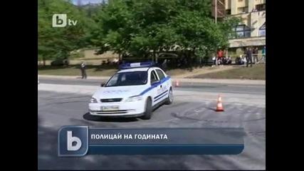 Пътен полицай на годината