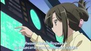 Haiyore! Nyaruko-san - Епизод 6 - Bg Sub - Високо Качество