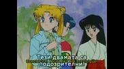 Sailor Moon R - Епизод 58 Bg Sub