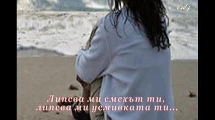 Превод! ♥ Blackmore`s Night ♥ - ♥ Wish You Were Here ♥