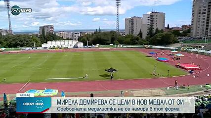 Мирела Демирева тръгва за нов медал от Олимпиада