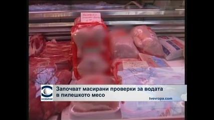 Започват проверки за съдържание на вода в пилешкото месо