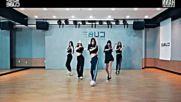 Gidle - Hann -dance Mirror