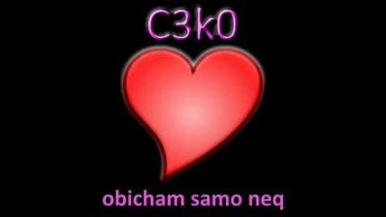 C3k0-obichamsamoneq