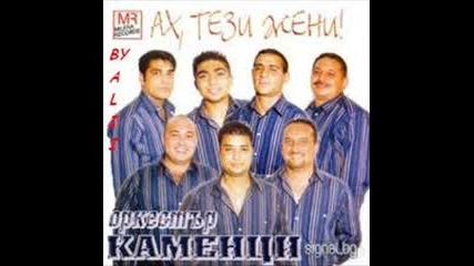 Ork Kamenci Kuce4k 2011 Kuchek New 2012 By Alia Style.w