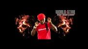 Превод! Rick Ross Feat. Lil Wayne & Birdman - Veterans Day ( Високо Качество )