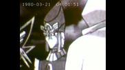 Yu - Gi - Oh Епизод 215 Бг Аудио(част 1)