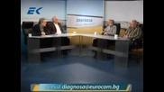 Диагноза с Георги Ифандиев 06.02.2012 г.