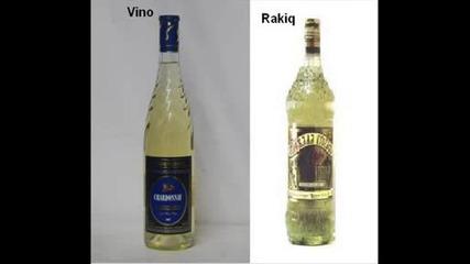 Kati - Vino i Rakiq Vbox7