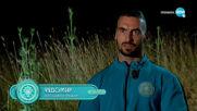 Игри на волята: България (21.09.2020) - част 6: Първа вечер на БОРИСЛАВ и ЧУДОМИР в племената