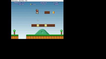 Mario Bug za Jivoti