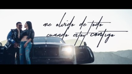 Daddy Yankee ft. Natti Natasha - Otra Cosa ( Lyric Video )