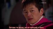 Lovers - Епизод 9 2/2 - Бг Суб - Високо Качество