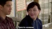 Awkward S02e04 Bg Subs