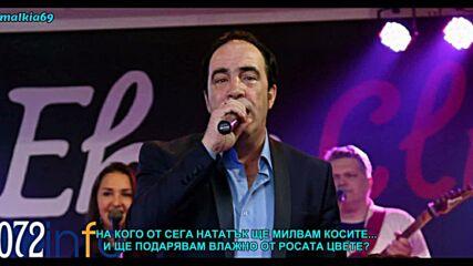Nihad Fetic Hakala - Kome (hq) (bg sub)